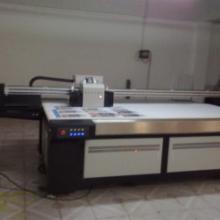 供应亚克力免制版丝网喷墨印刷机批发