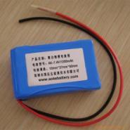 供应新款产品便携式迷你3G路由器锂电池高速上网