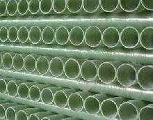 供应玻璃钢电线电缆穿线管
