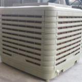 供应大足西夏节能环保空调冷风机