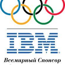 供应济南IBM电脑专修济南IBM售后 济南IBM服务器专业维修服务站图片