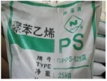 供应GPPS湛江新中美525(白底中流动高透明符合食品卫生标准、批发