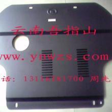 供应长城v80金迪尔新型钛合金发动机护板原装位批发