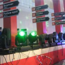 供应电脑摇头灯光束灯舞台各种灯光电脑舞台灯生产供应商批发零售批发