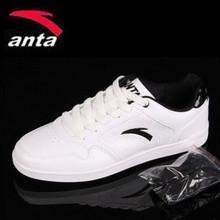 新款anta安踏板鞋男子2010正品运动鞋男式男鞋男款8040批发