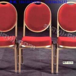 供應椅子、帶寫字板椅子、折疊椅、培訓椅、閱覽椅、記錄椅、皇冠椅