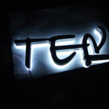 供应LED树脂字3图片