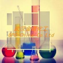 供应迭氮化钠