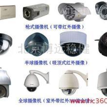供应北京顺义防盗设备