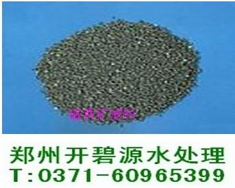 供应2011年磁铁矿多少钱一吨?