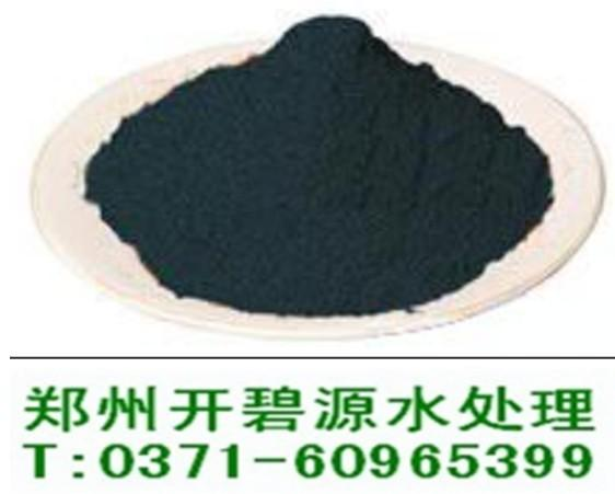 供应污水处理粉状活性炭用途  100目活性炭