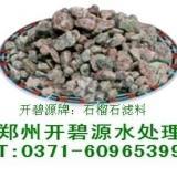 供应石榴石,石榴石耳环,石榴石项链,红宝石开碧源生产厂家石榴石滤
