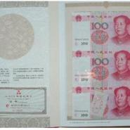 纪念澳门回归十周年35连体钞珍藏图片