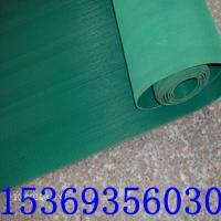 供应刻花警示绝缘胶垫#9672防静电绝缘胶垫╬防滑黑色绝缘胶垫╝五星批发