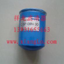 供应用于液压油过滤|发动机过滤|油过滤的CSP08N30液压油滤芯/洋马发动机液压油滤芯批发