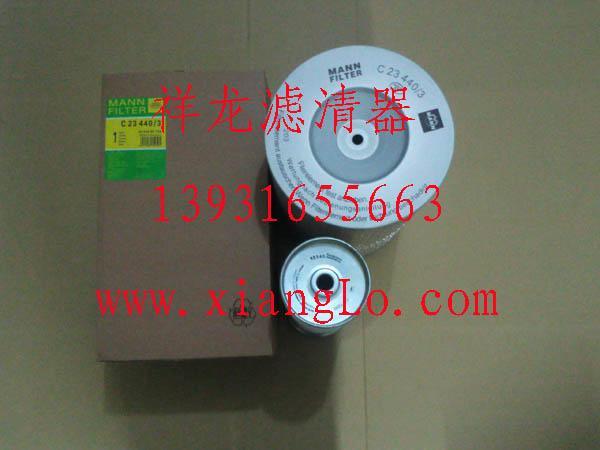 供应用于空气过滤 发动机过滤 油过滤的英格索兰摊铺机空气滤芯价格