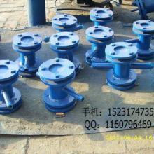 供应GD87水流指示器,GD2000水流指示器,水流指示器批发
