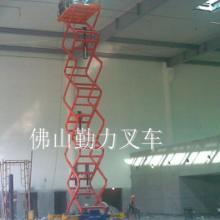 供应佛山勤力剪叉式高空作业平台PW系图片