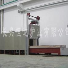 供应台车炉