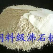供应沸石粉系列