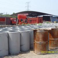 供应水泥制品0