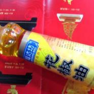 四川花椒油瓶生产厂家供应商出厂价图片