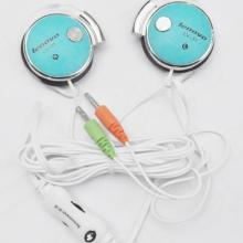 联想时尚电脑挂耳式麦克风耳机LV-31蓝批发