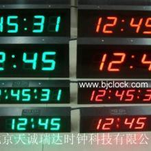 北京标准时钟系统价格|北京体育场馆时钟报价|标准时钟系统厂家批发图片