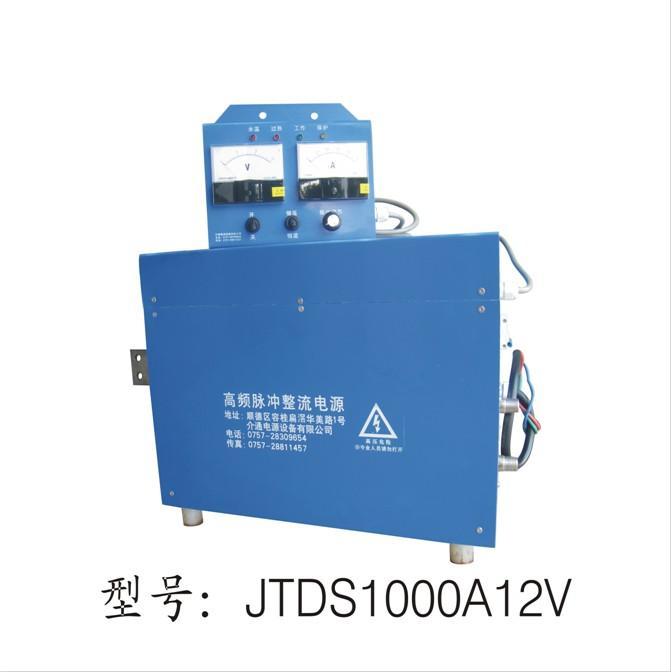 供应高频脉冲开关电源/JTDS20000A24V 大电流周期换向开关 大电流周期换向开关整流机
