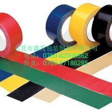 供应东莞布基胶带厂家;工业用布基胶带;胶带;生活用胶带批发