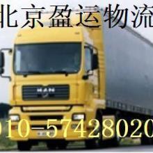 供应北京到银川物流公司 最好物流 北京到银川货运公司图片
