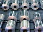 供应6082铝合金管厂家6082铝合金管供应商6082铝合金管价批发