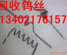 上海回收钨铁回收钨丝价格