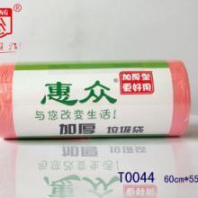 供应保鲜袋生产厂家供应食品保鲜袋