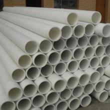 批发防腐FRPP管材,绿岛品牌,质量可靠,耐磨防腐,放心使用。