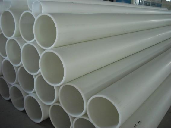 供应绿岛PPH塑料管道,PP管道,FRPP管道,管件阀门。