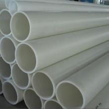 供应PPH管材,绿岛品牌,耐磨防腐,质保一年,放心使用。