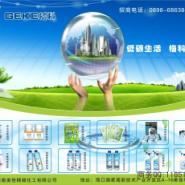 个人投资创业项目家电清洗剂加盟图片
