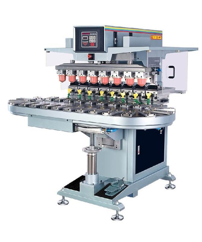 供应GN225-90S6-6色穿梭移印机