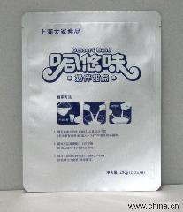 供应郑州哪里做鋁箔袋镀铝袋