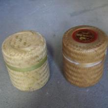 供应茶叶包装盒,竹盒,竹篮,植物编织篮