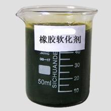 供应J-500橡胶软化剂