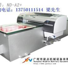 供应平板数码印花机-13750111514梁经理批发