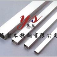 供应201不锈钢毛细管201不锈钢矩形管