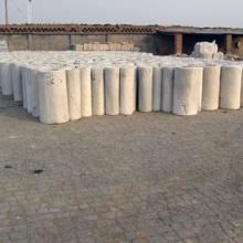 复合硅酸盐保温管 复合硅酸盐保温管专业生产 供应全国各地硅酸盐保温管 保温管 温管批发