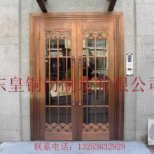 供应陕西铜门厂家 全国招商 咨询热线:13253632929批发