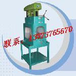 YDZ-1型液氮冷冻钻取机图片