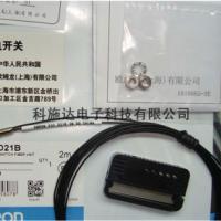 供应OMRON 欧姆龙 E32-D21B 进口原装光纤线 送光纤切刀