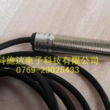 供应光电传感器EFA-2DNA