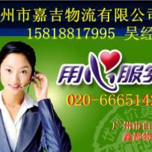 供应广州到广西灵山货运专线